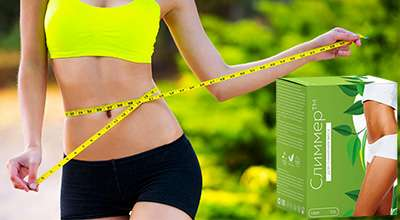 Препарат Слиммер для похудения